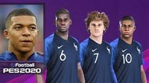 قدرت بازیکنان فرانسه در بازی PES 2020