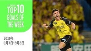 برترین گلهای هفته 26 جی لیگ ژاپن