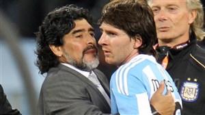 مارادونا: به مسی یاد دادم چگونه کاشته بزند