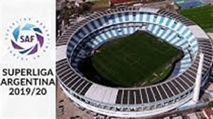 استادیوم های سوپر لیگ آرژانتین