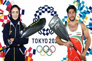 حریفان قایقرانان ایران در مسابقات آزمایشی المپیک