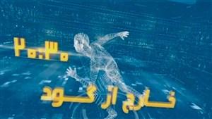 جایزه های عجیب صد هزارتومانی در لیگ برتر تیراندازی کشور !