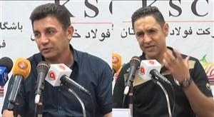 کنفرانس خبری بعد از بازی فولاد - سپاهان