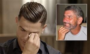 گریههای کریستیانو رونالدو به خاطر پدرش