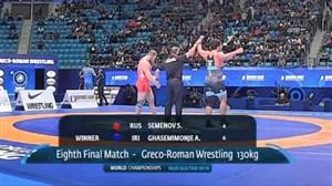 پیروزی شیرین امیرقاسمی مقابل حریف روسی