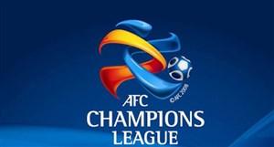 اعلام تاریخ از سر گیری رقابت های لیگ قهرمانان آسیا