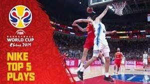 5 حرکت برتر روز پایانی جام جهانی بسکتبال 2019