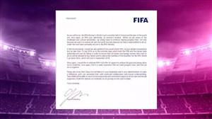 بررسی نامه فیفا به فدراسیون فوتبال برای ورود بانوان