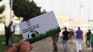 تاکید فدراسیون فوتبال بر لزوم رعایت استانداردهای لیگ