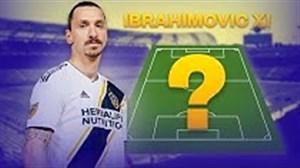 تیم منتخب و رویایی زلاتان ابراهیموویچ