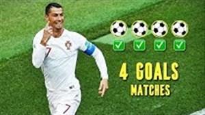 جذابترین پوکرهای بازیکنان در دنیای فوتبال