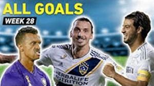 تمام گلهای هفته 28 لیک MLS آمریکا