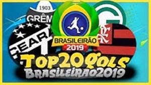 20 گل برتر لیگ برزیل در سال 2019