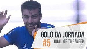 گلزنی مستقیم از نقطه کرنر در لیگ پرتغال