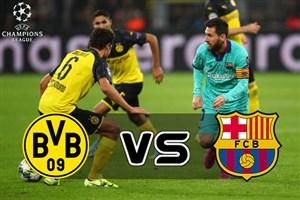 خلاصه بازی دورتموند 0 - بارسلونا 0 (لیگ قهرمانان)