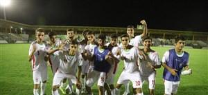 صعود مقتدرانه نوجوانان ایران به مرحله نهایی