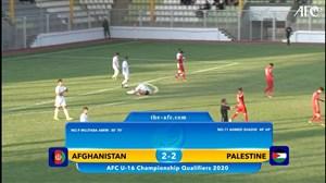 گل های بازی افغانستان 2 - فلسطین 2 (زیر 16 سال)