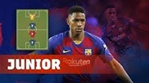 تیم 4 نفره منتخب جونیور فیریپو بازیکن جدید بارسلونا