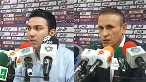 کنفرانس خبری نکونام و گل محمدی پس از بازی