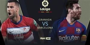 خلاصه بازی گرانادا 2 - بارسلونا 0