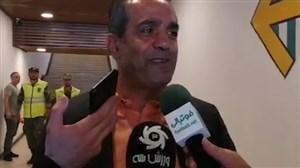 صحبت های ابولقاسم پور در استادیوم آزادی