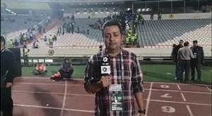 گزارش اختصاصی از استادیوم آزادی پس از دربی