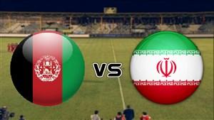 خلاصه بازی ایران 4 - افغانستان 0 (زیر ۱۶ سال آسیا)