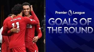 برترین گلهای هفته ششم لیگ برتر جزیره 20-2019