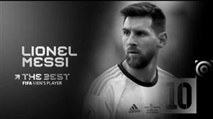 لیونل مسی بهترین بازیکن سال فیفا