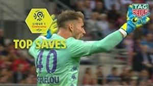 سیوهای برتر هفته 6 لیگ فرانسه 20-2019