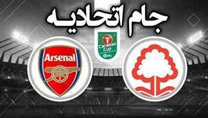 خلاصه بازی آرسنال 5 - ناتینگهام فارست 0 (جام اتحادیه)