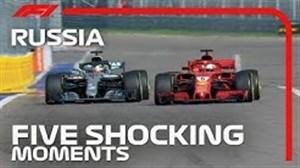 5 لحظه شوکه کننده در رقابتهای فرمول 1 روسیه