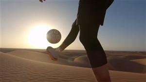 رکوردشکنی روپایی به سبک فریاستایل در صحرای آفریقا