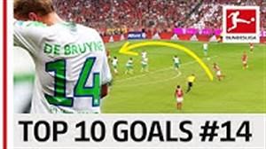 10 گل برتر بازیکنان شماره 14 بوندسلیگای آلمان