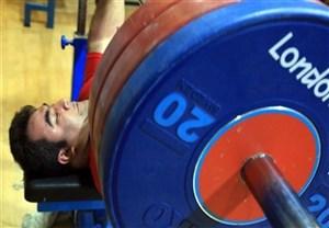 دعوت ورزشکاران به اردوی تیمملی وزنهبرداری معلولان