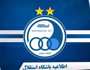 اعتراض باشگاه استقلال به آرای کمیته انضباطی
