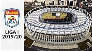 استادیوم های لیگ رومانی