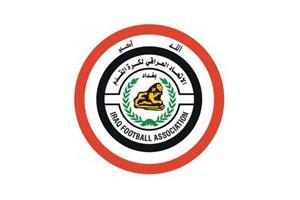 نماینده ایرانی مامور تحقیقات در فدراسیون فوتبال عراق