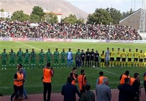 خلاصه بازی خیبر خرمآباد 0 - سپاهان 3 (جام حذفی)