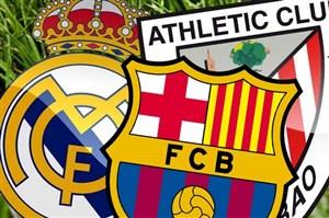 سه باشگاه خصوصی اسپانیا که اعضا اداره اش می کنند