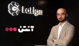 مصاحبه اختصاصی با قیس رحمانی نماینده لالیگا در ایران