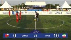 خلاصهفوتبالنابینایان ایران 10 - عمان 0 (قهرمانیآسیا)