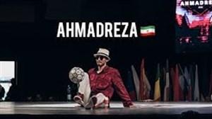 فری استایل تماشایی احمدرضا فلسفی در سوپربال 2019