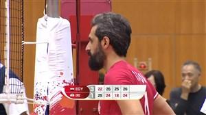 خلاصه والیبال مصر 3 - ایران 1