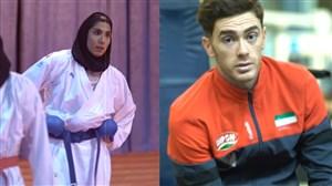 ملی پوشان ایران آماده مبارزه روی تاتامی کاراته وان مسکو ٢٠١٩