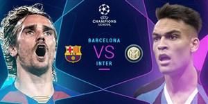 خلاصه بازی بارسلونا 2 - اینتر 1 (دبل سوارز)