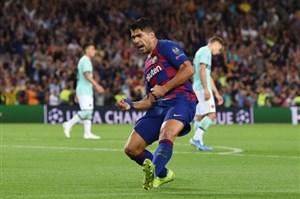 گل اول بارسلونا به اینتر با والی دیدنی سوارز