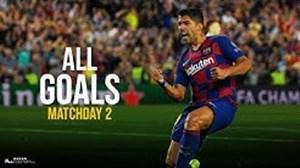 تمامی گلهای هفته دوم لیگ قهرمانان اروپا 20-2019