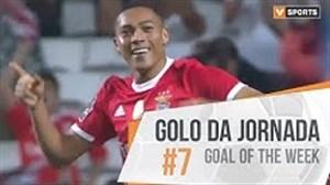 گل و سیو برتر هفته 7 لیگ پرتغال