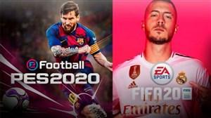 مقایسه جذاب PES2020 با FIFA 20